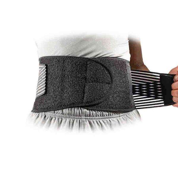 McDavid Rückenbandage