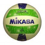 """Mikasa Beachvolleyball """"VSG Glow in the Dark"""" - Bälle - Mikasa"""