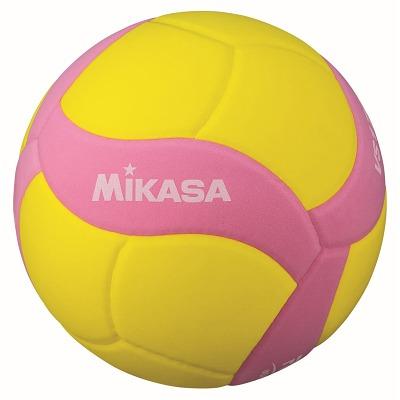 Gelb-Pink - Bälle - Mikasa
