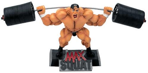 X 128 Max Squat 15x31cm