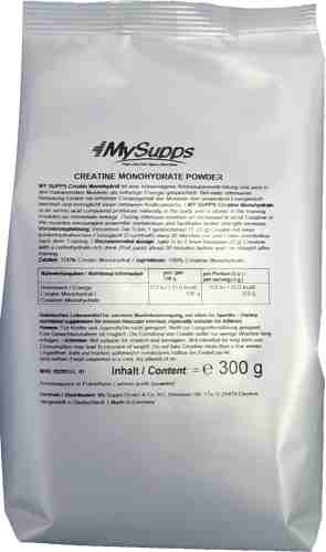My Supps 100% Creatin Monohydrate Powder - 300g