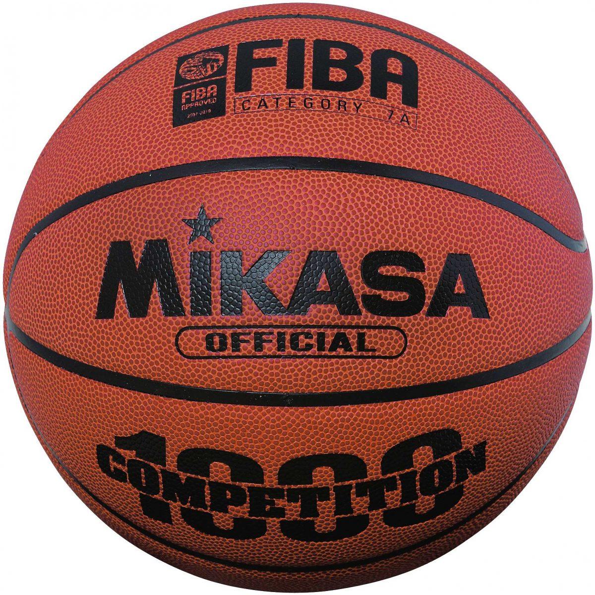 "Mikasa Basketball ""BQ1000"" - Bälle - Mikasa"